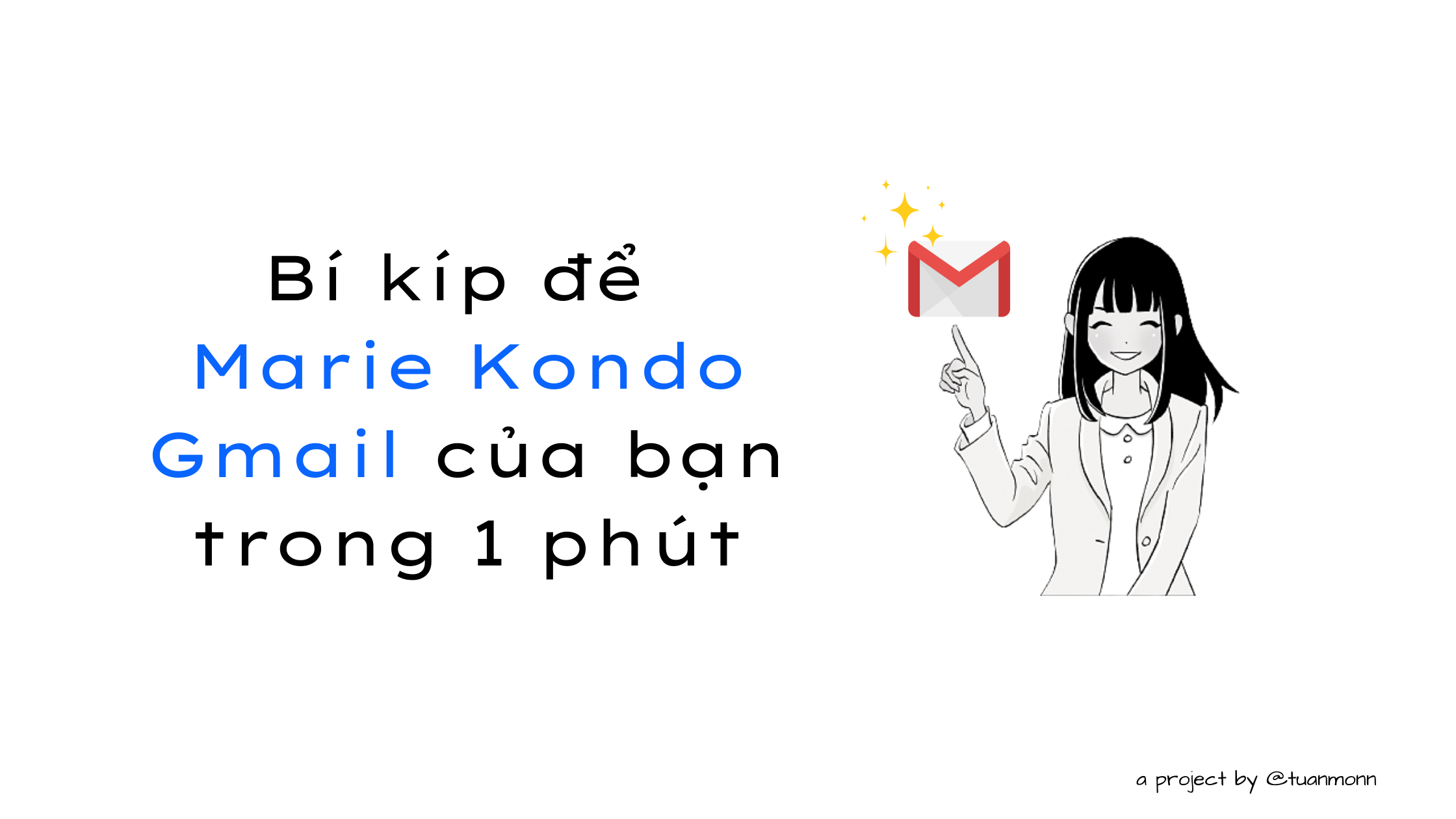 marie-kondo-email